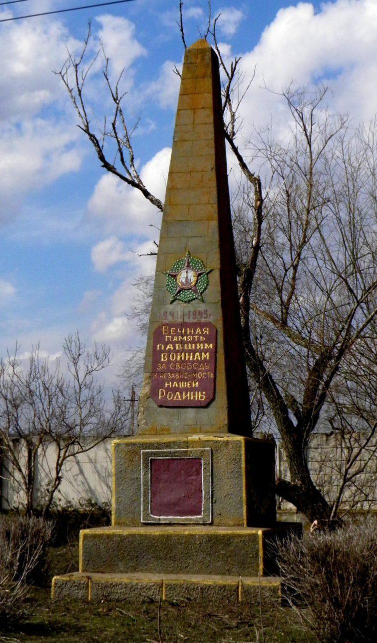 с. Фараоновка Саратского р-на. Братская могила воинов, погибших в годы войны.
