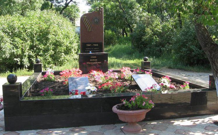 пгт. Бородино Тарутинского р-на. Памятник на братской могиле, в которой похоронено 24 воина, в т.ч. 10 неизвестных, погибших в годы войны.