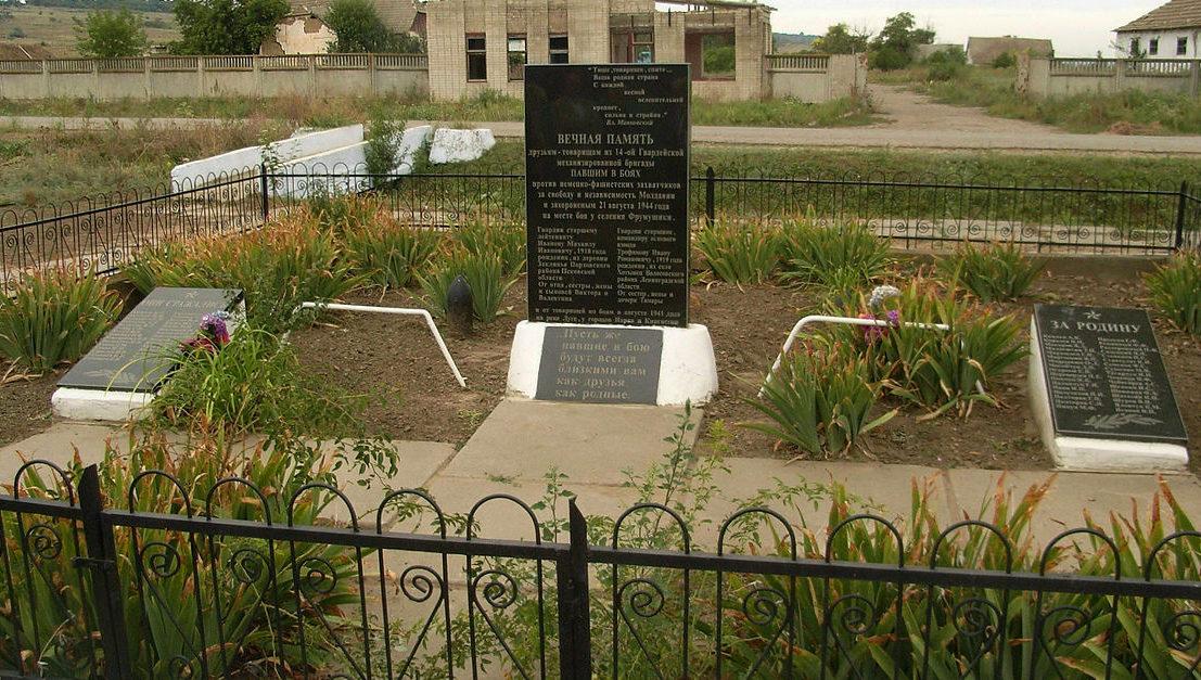 с. Веселая Долина Тарутинского р-на. Памятник на братской могиле воинов, погибших в годы войны.
