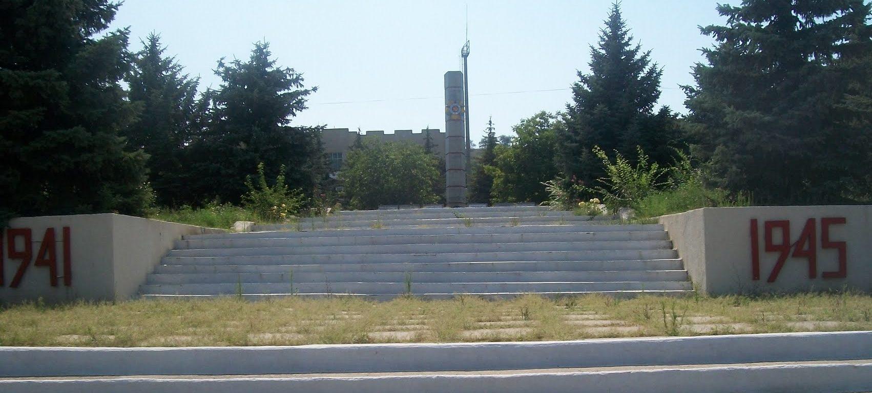 с. Калачовка Тарутинского р-на. Мемориал погибшим воинам.