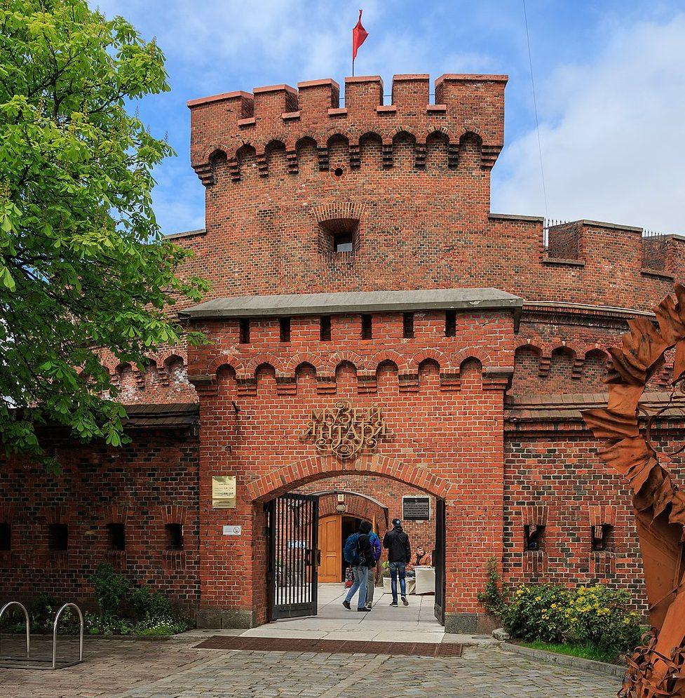 Ворота башни Дона.