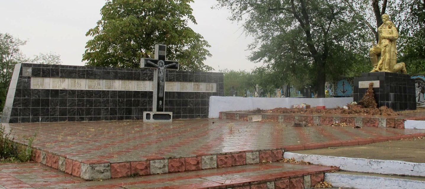 с. Надречное Тарутинского р-на. Мемориал воинам, погибшим в годы войны.