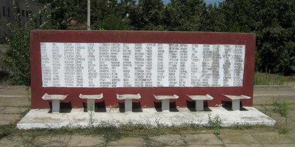 Мемориальная стела.
