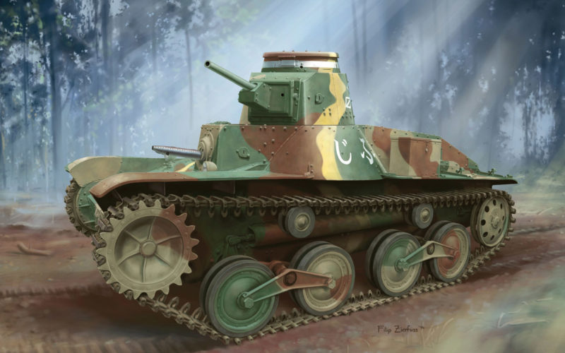 Zierfuss Filip. Танк Type 95 Ha-Go.
