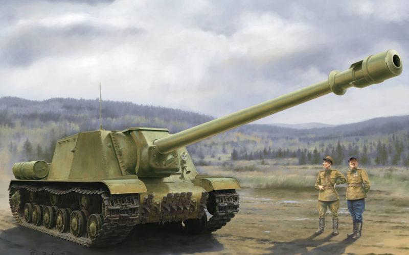 Zierfuss Filip. САУ 152-2.