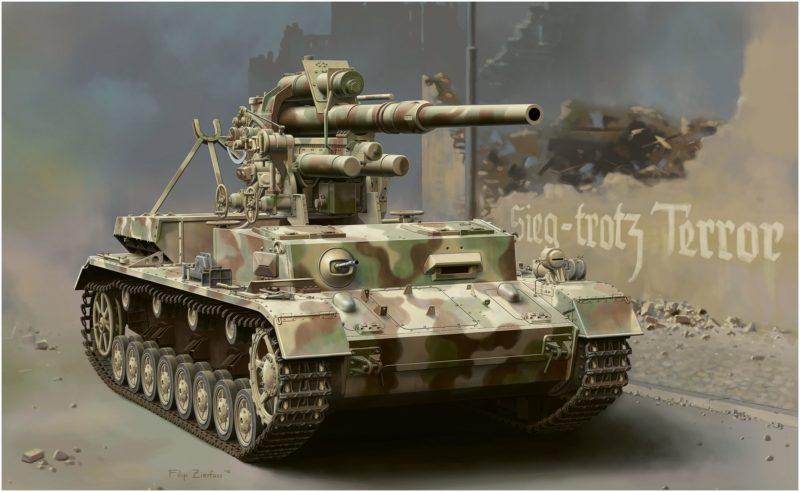 Zierfuss Filip. ЗСУ 8,8cm FlaK 36.