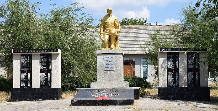 с. Траповка Татарбунарский р-на. Памятник, установленный в 1967 году возле Дворца культуры 116 воинам-односельчанам, погибшим в годы войны.