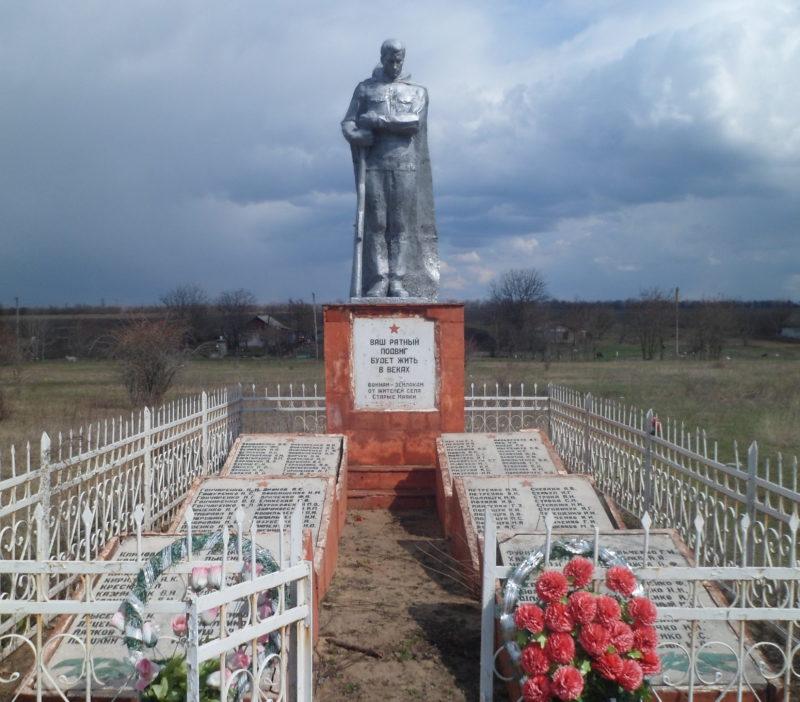 с. Старые Маяки Ширяевского р-на. Памятник жителям села, погибшим в годы войны.