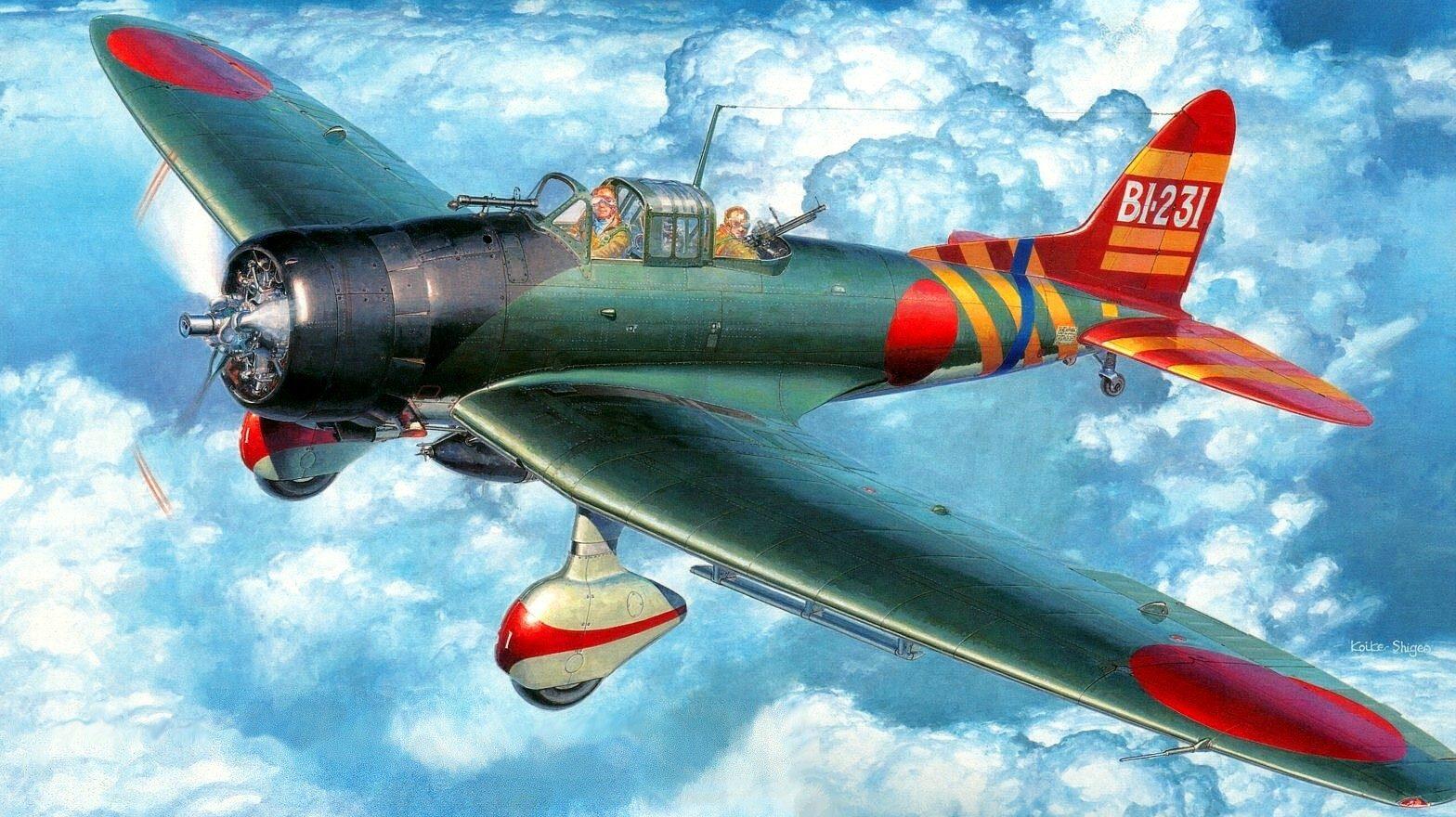 Shigeo Koike. Истребитель Aichi B-7A2.