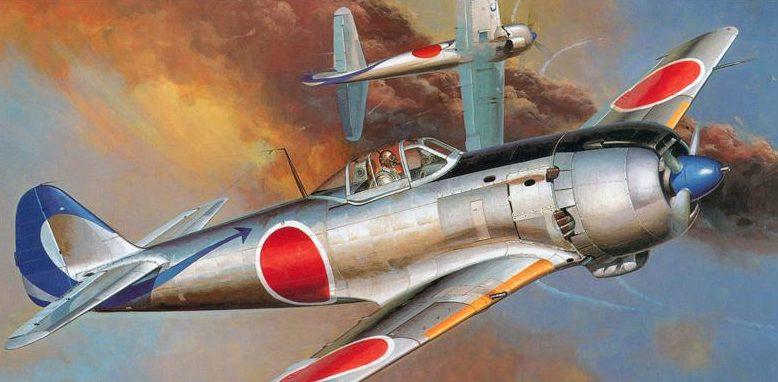 Shigeo Koike. Воздушный бой.