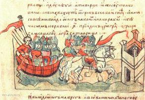 Миниатюра из Радзивилловской летописи. Поход на Царьград 907 г.