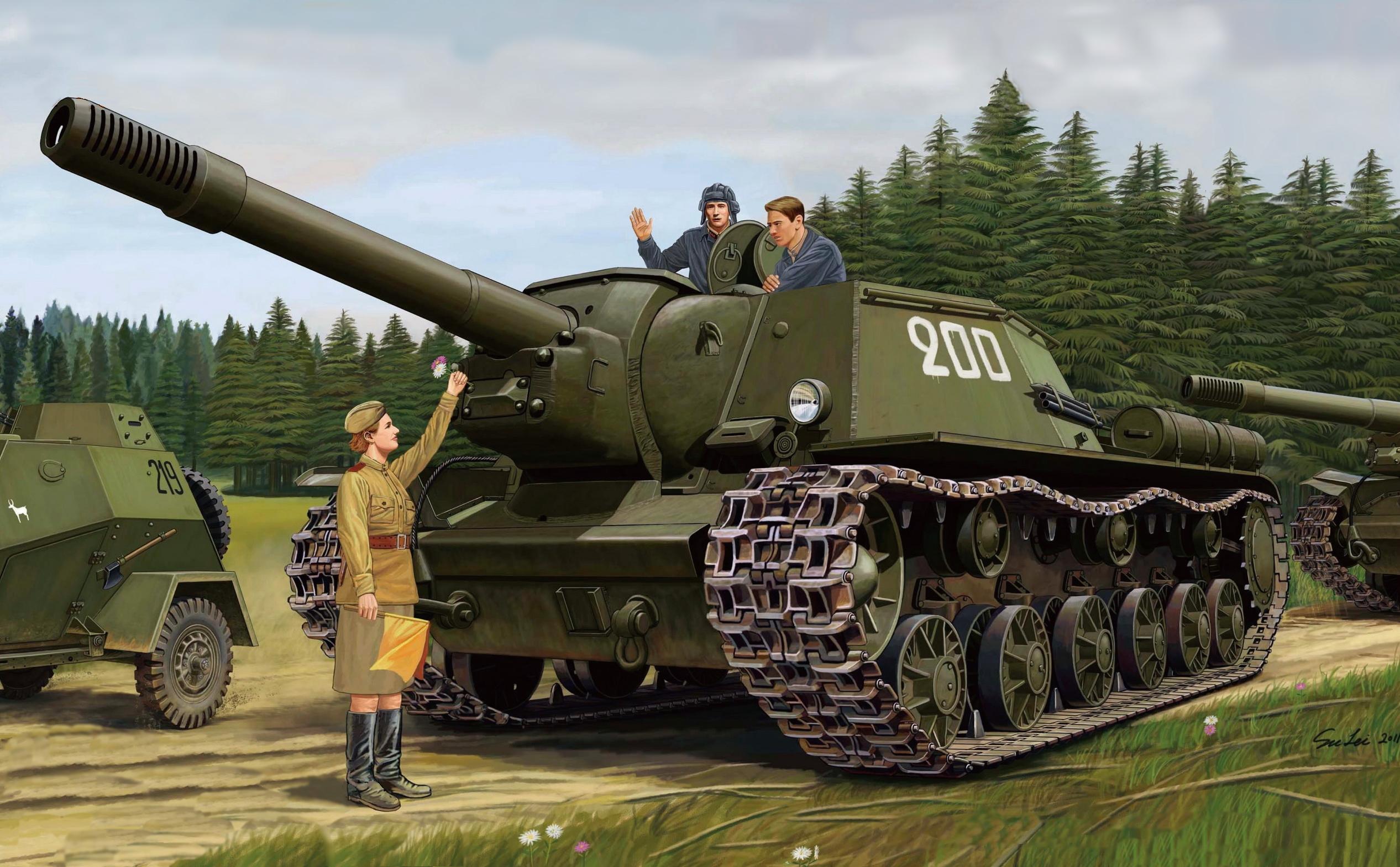 Lei Su. САУ СУ-152.