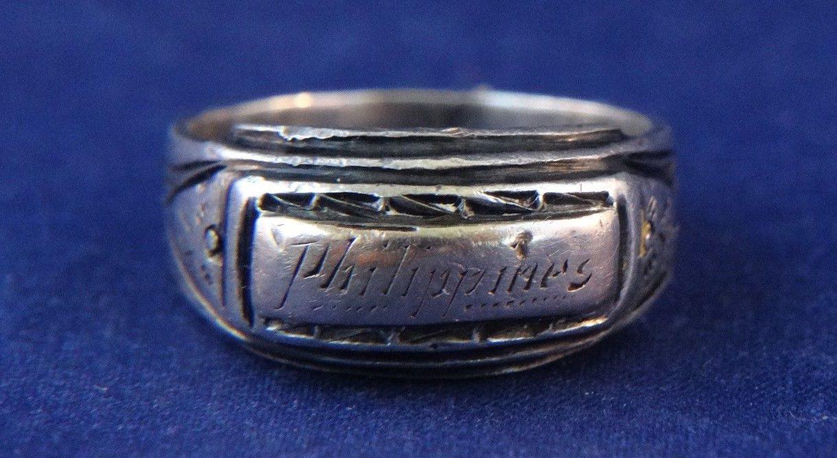 Памятное кольцо о боевых действиях на Филиппинах в 1945 г.