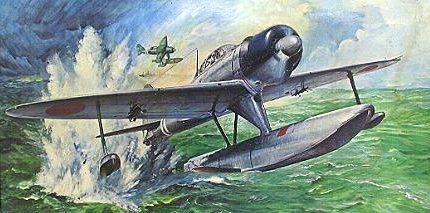 Komatsuzaki Shigeru. Гидросамолет Nakajima A-6M2N.