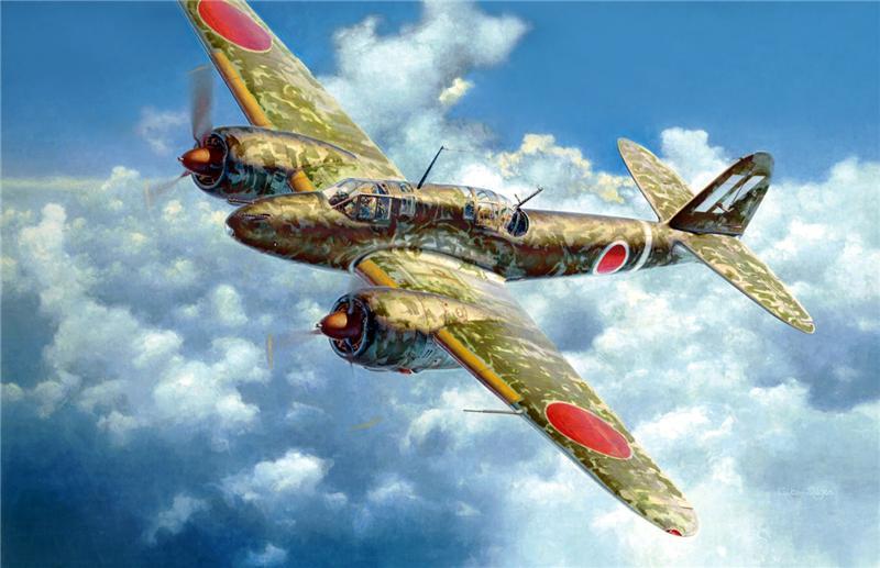 Shigeo Koike. Истребитель Kawasaki Ki-45 Toryu.