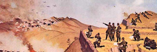 Komura Takao. Штаб в бою.
