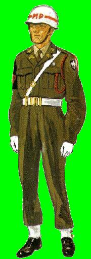 Военная полиция.