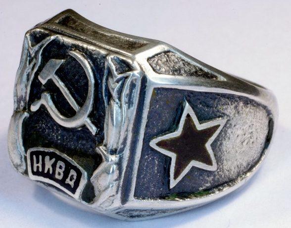 Перстень НКВД.