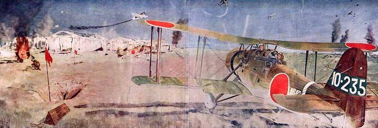 Fujita Foujita. Атака на аэродром.