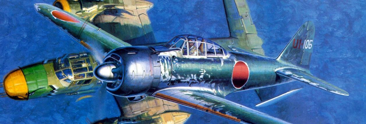 Shigeo Koike. Истребитель Mitsubishi A-6М3.