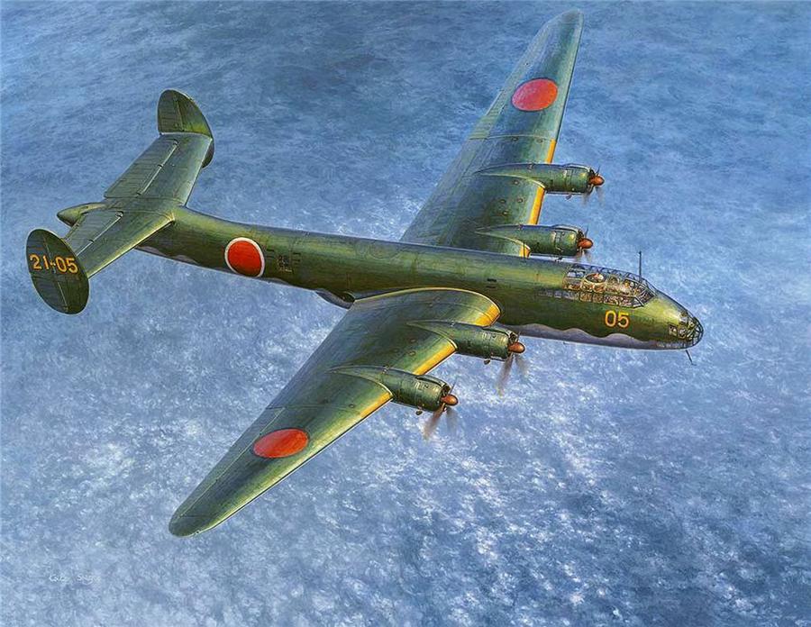 Shigeo Koike. Бомбардировщик Nakajima G-5N «Shinzan».