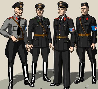 Офицеры.