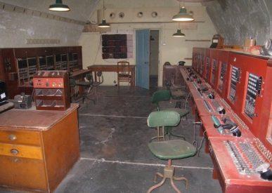 Центр связи.