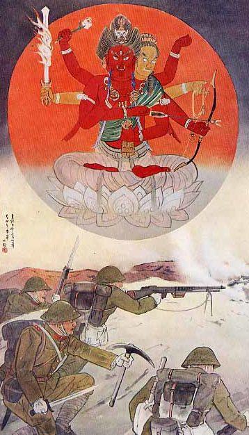 Hashimoto. Священная война.