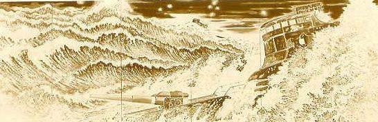 Ibaraki Aya. Всплывающая подлодка.