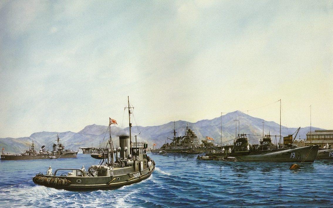 Takeshi Yuki. Военно-морская база в Куре.