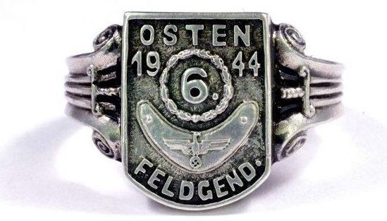 Памятный перстень офицеров фельджандармерии, воевавших на Восточном фронте в 1944 году. Кольцо изготовлено из серебра 830-й пробы.
