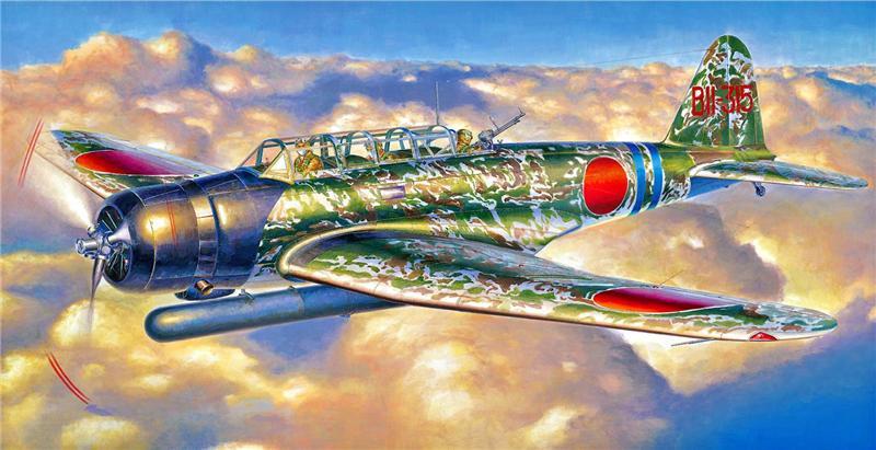 Shigeo Koike. Торпедоносец Nakajima B-5N.