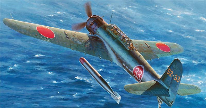 Shigeo Koike. Торпедоносец Nakajima B-6N «Tenzan».