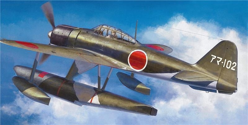 Shigeo Koike. Истребитель Nakajima A-6M2-N.
