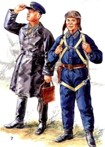 Служащие ВВС.