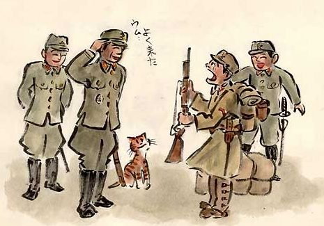 Kiuchi Nobuo. Квантунская армия.