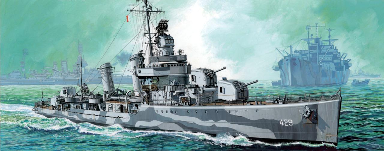 Satake Masao. Эсминец Livermore DD-429.