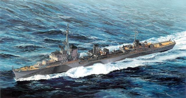 Satake Masao. Эсминец Z-31.