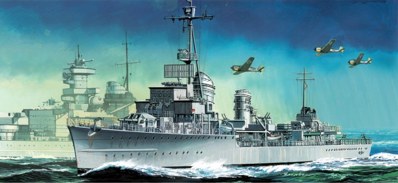 Satake Masao. Эсминец Z-38.