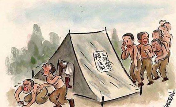 Kiuchi Nobuo. Лагерь японских военнопленных в Самхамни.