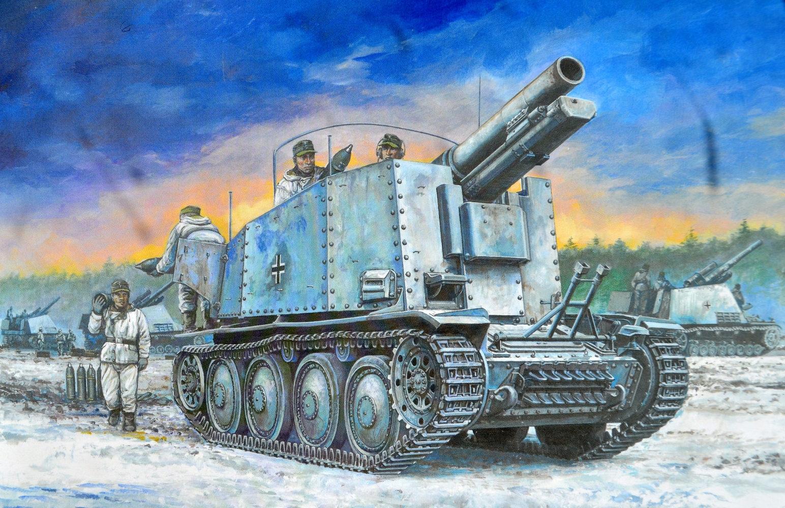 Ueda Shin. САУ Grille Sd.Kfz.138.