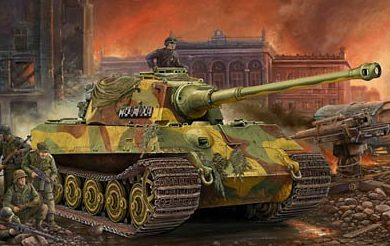 Wai Vincent. Танк Tiger II.