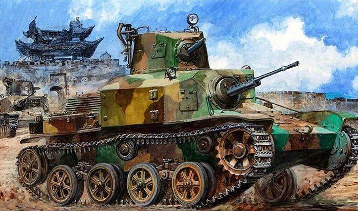 Takani Yoshiyuki. Танкетка Туре-92.
