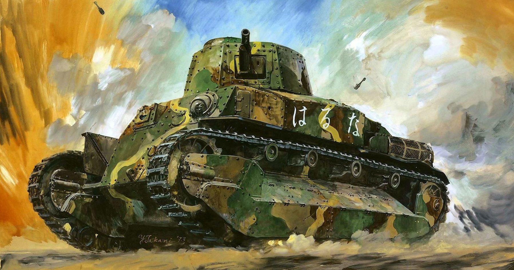 Takani Yoshiyuki. Танк Type 89.