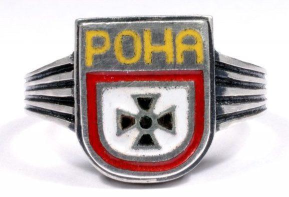 Перстень штурмовой бригады СС «РОНА» изготовлен из серебра 835-ой пробы с применением цветной горячей эмали и чернения.