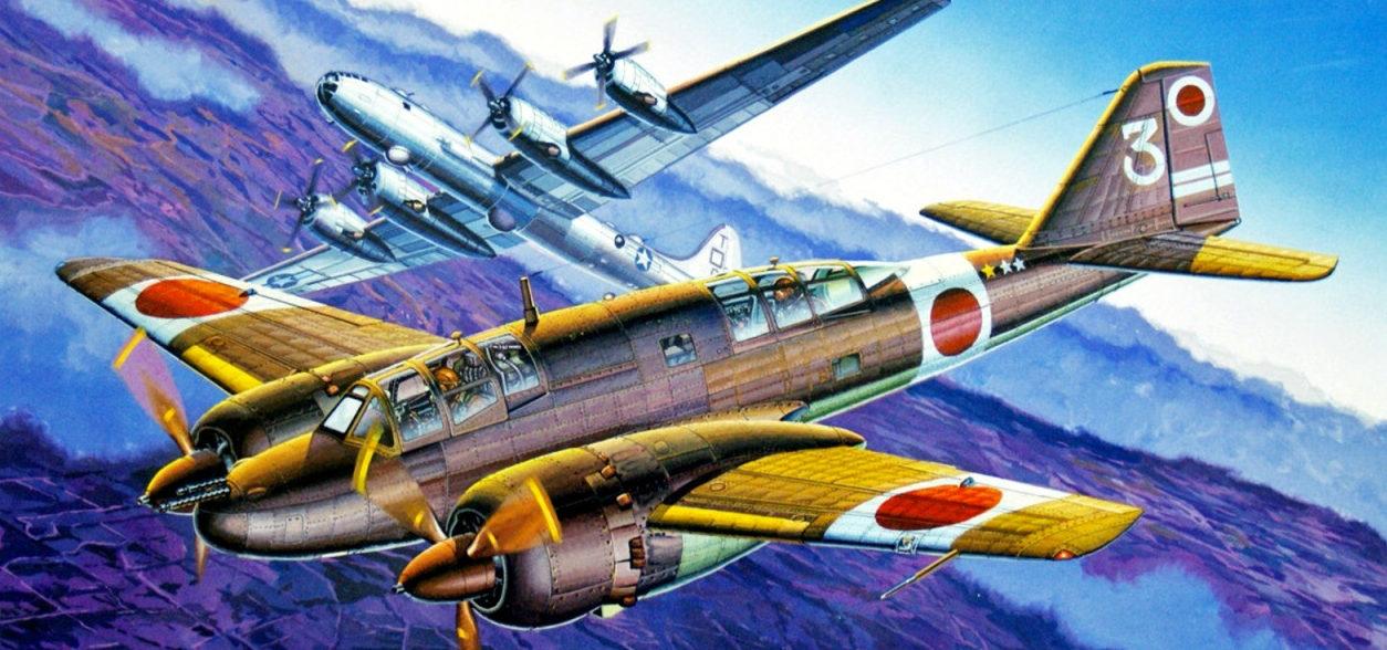 Satake Masao. Истребитель Mitsubishi Ki46-III.