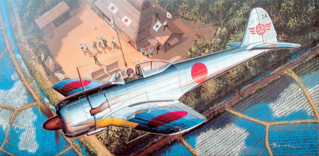 Satake Masao. Истребитель Nakajima Ki-43-III.
