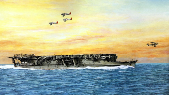 Takeshi Yuki. Авианосец «Ryujo».