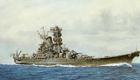 Takeshi Yuki. Линкор «Bismarck».