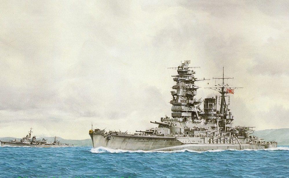 Takeshi Yuki. Линкор «Nagato».